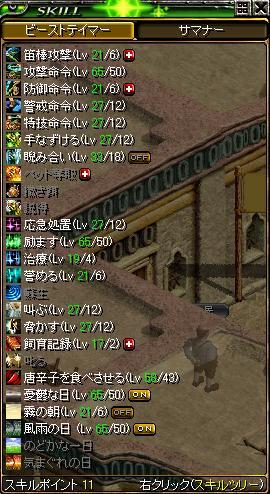 7.9.3.jpg