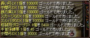 8.27.3.jpg