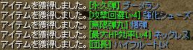 9.19.7.jpg