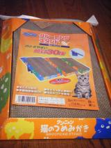 DSCF3667_convert_20081019122105.jpg