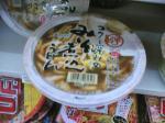 miso-udon