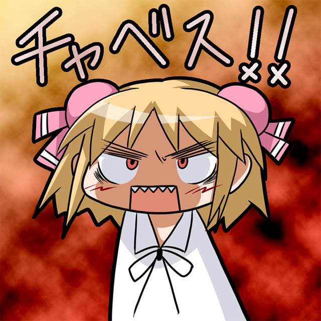 081103_tamako.jpg