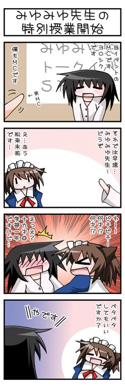 asumi_018.jpg