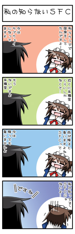 asumi_019.jpg