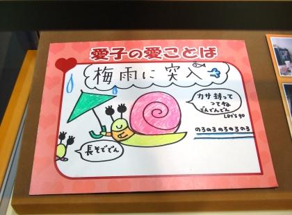 コピー ~ DSCF0826