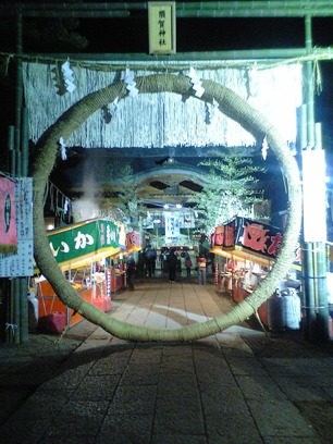 須賀神社002