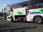 20071124バス
