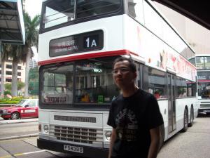 バスとおっちゃん