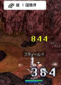 5r2.jpg