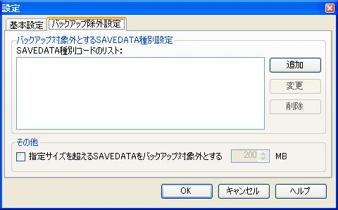 settingView2.png