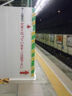 20080830215858