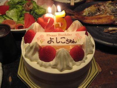 Birthday Cake♪