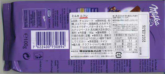 20061108173224.jpg