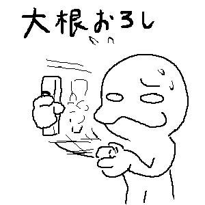 20070122035728.jpg
