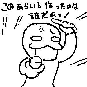 20070122035745.jpg