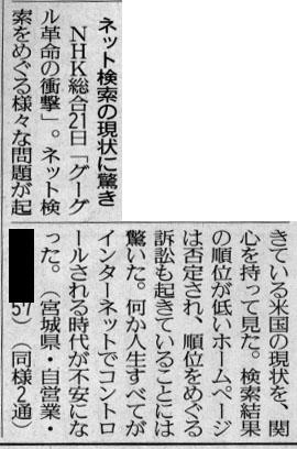 20070127173120.jpg