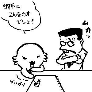 20070213015021.jpg