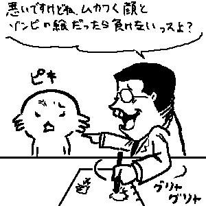 20070213015027.jpg