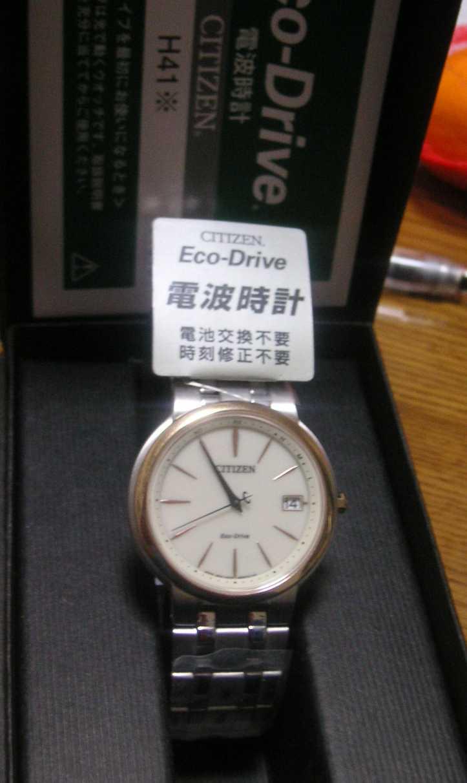 エコドライブ1