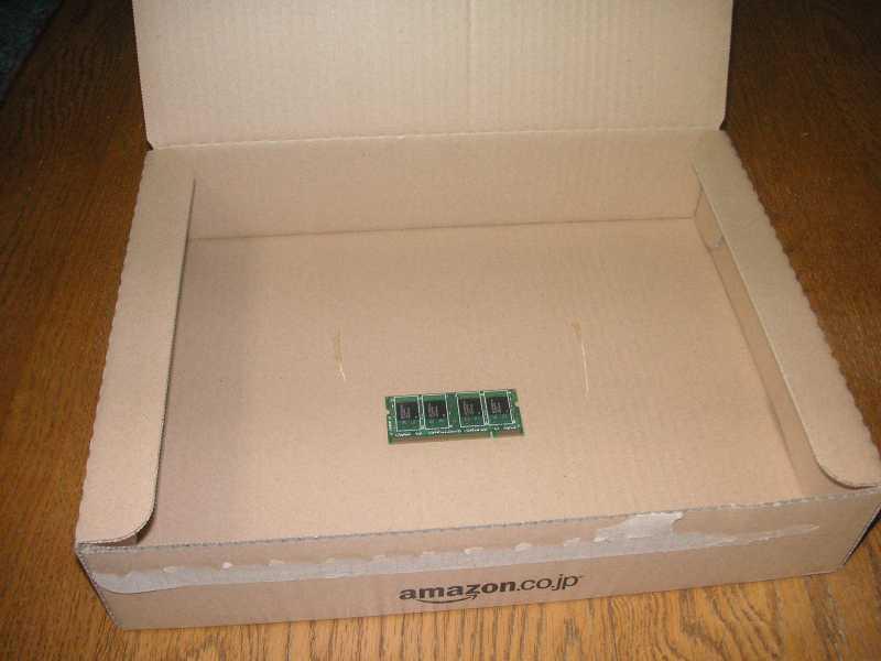 メモリーの箱