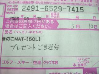 CIMG4933.jpg