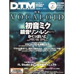 vocaloid2.jpg