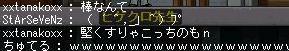 taisyo.jpg
