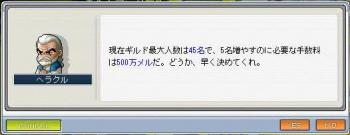 08821girudos.jpg