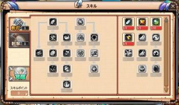 08821sukiru.jpg