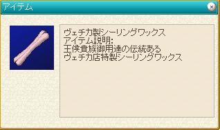 20061219-02.jpg