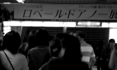 最寄の手前駅