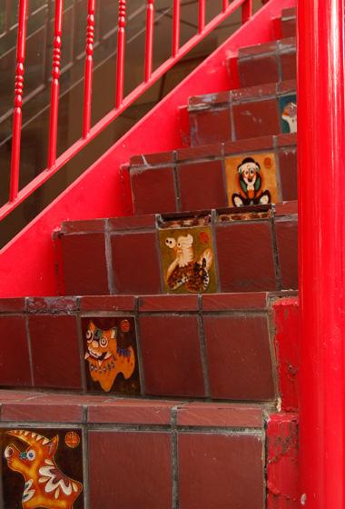 干支の階段