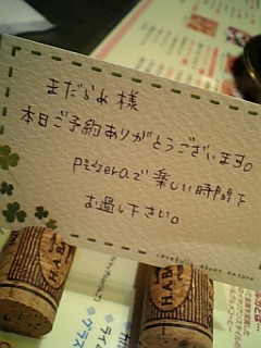 img20080421_t.jpg