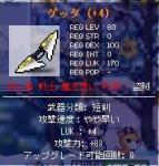 20060118011035.jpg