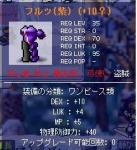 20060118011255.jpg