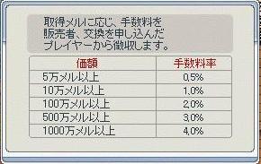 20060402085816.jpg