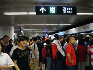 地下鉄のラッシュ