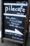 pilecafe.jpg