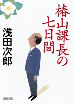 tsubakiyama.jpg