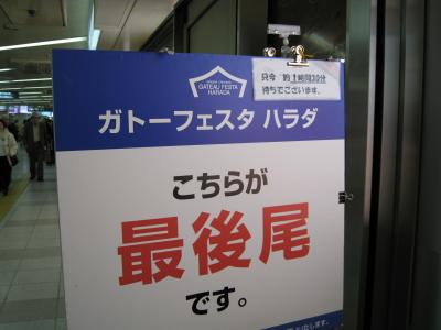 harada11-23-1.jpg