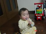 20060103232555.jpg