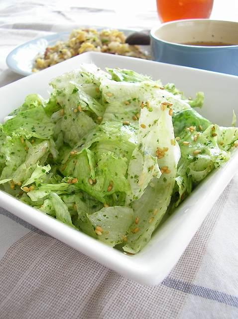 レタスサラダ1
