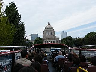 20071105213235.jpg