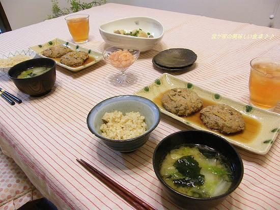 鰯つみれ煮1