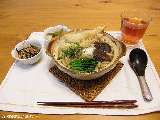 アツアツ鍋焼きうどん1