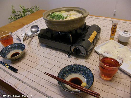 ワンタン鍋
