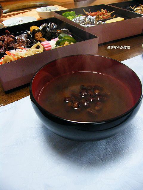 鳥取のお雑煮