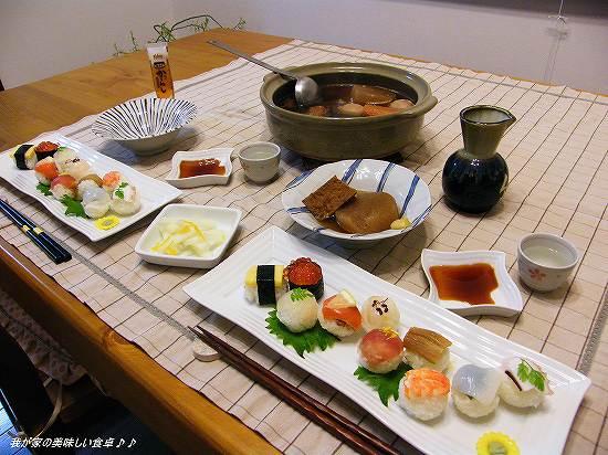 手毬寿司1