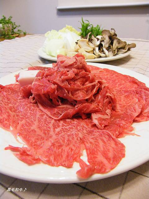 すき焼きのお肉