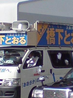 20080126121955.jpg